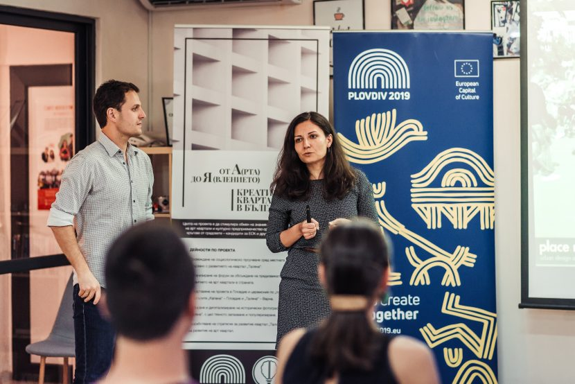 """Форум """"Таляна"""" се проведе във Варна на тема – творческите квартали и културното предприемачество"""