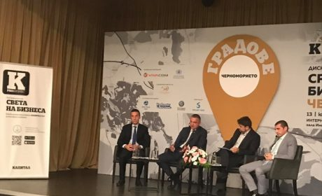 Изграждат скоростен път между Варна и Бургас