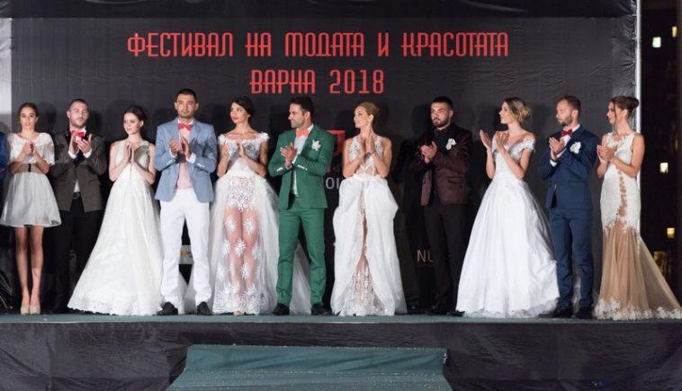 600 гости на Фестивала на модата и красотата – Варна 2019