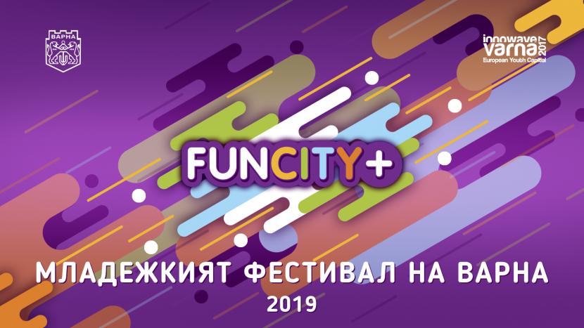 FUNCITY+ 2019 – Фестивалът на Варна с нова визия и концепция