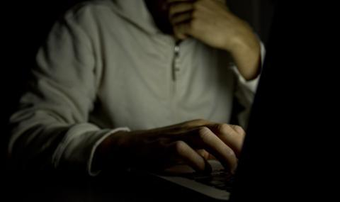 Хакери: Имаме данните на милиони българи