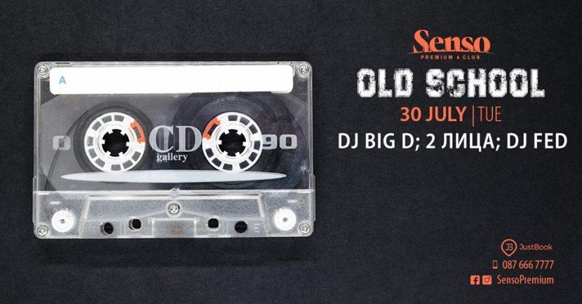 Old School партито на Варна тази вечер в Senso Premium & Club
