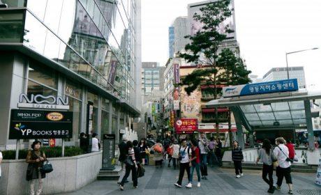 Южна Корея: Клюкариш на работното място – отиваш в затвора