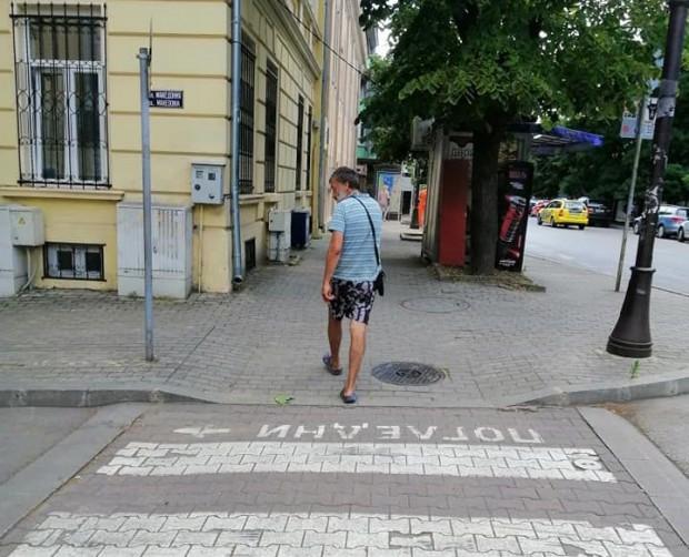 Психичноболен мъж напада девойки и майки с деца във Варна