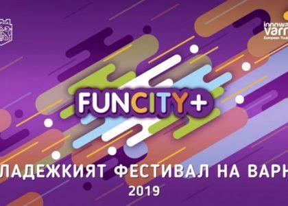Във Варна започва най-големият младежки фестивал у нас (ПРОГРАМА)