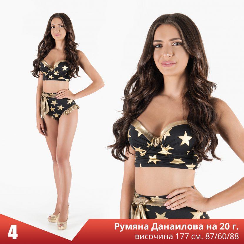 """Румяна Данаилова – кандидатка за """"Мис Варна"""" 2019"""