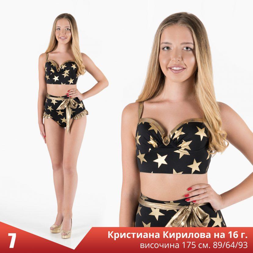 """Кристиана Кирилова – кандидатка за """"Мис Варна"""" 2019"""