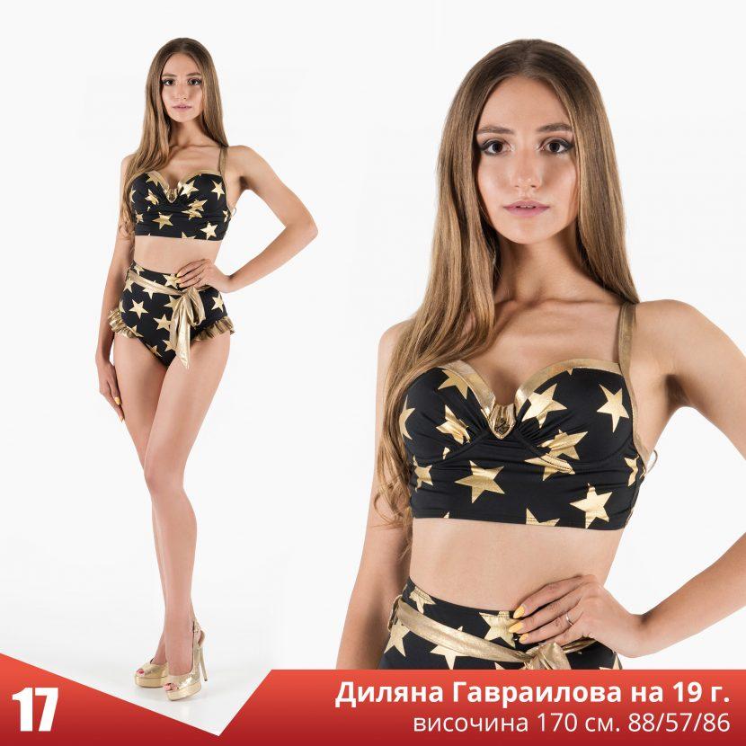 """Диляна Гавраилова – кандидатка за """"Мис Варна"""" 2019"""