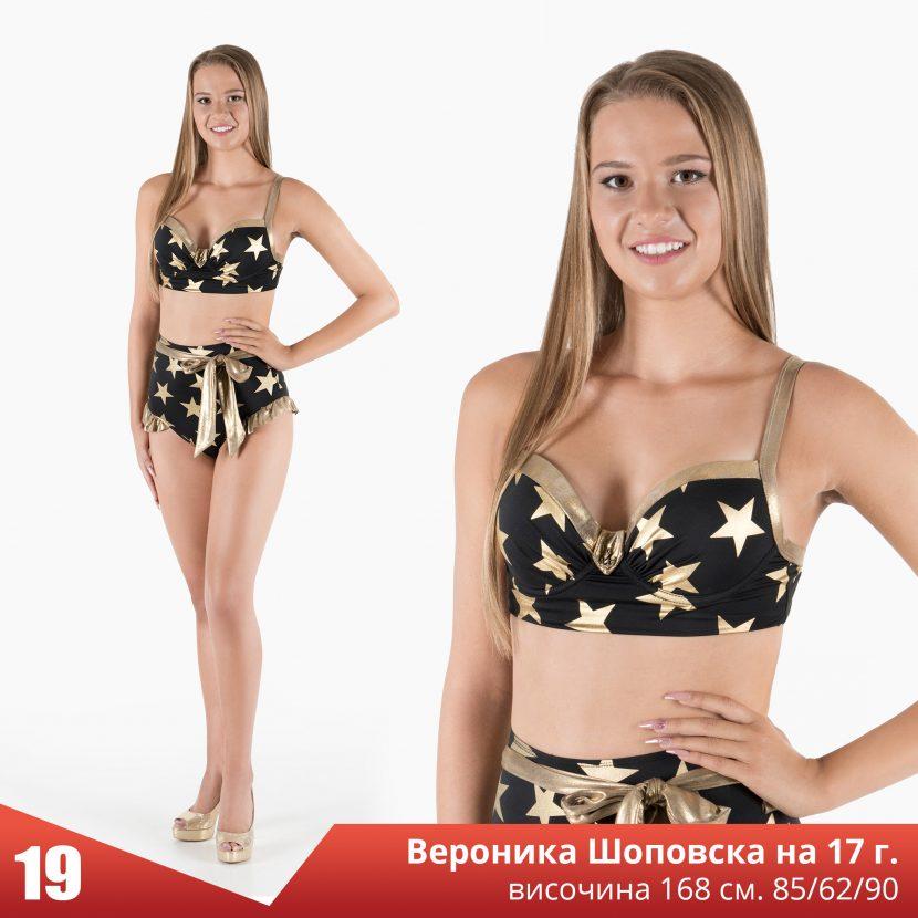 "Вероника Шоповска – кандидатка за ""Мис Варна"" 2019"