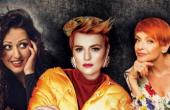 Камелия Тодорова, Рут Колева и Милица Гладнишка представят във Варна общ джаз концерт