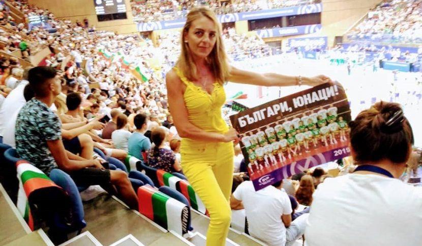 България загуби от Бразилия с 2:3 пред 6000 варненци