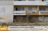 Жителите на блок във Варна се оплакват от тормоз от психично болна съседка (ВИДЕО)