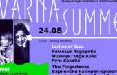 """Камелия Тодорова, Милица Гладнишка и Рут Колева представят """"Ladies of Jazz"""""""