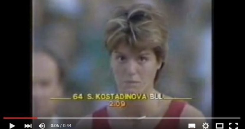 32 години рекорда на Стефка Костадинова недостижим! (видео)