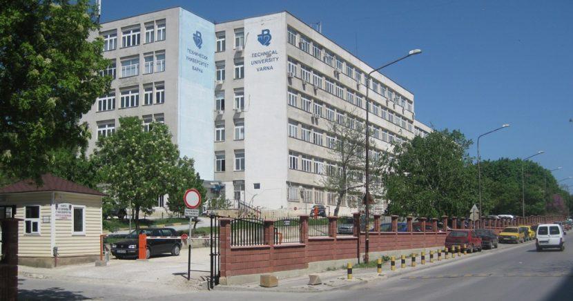 НАОА даде високи оценки при акредитацията на докторски програми в ТУ-Варна.