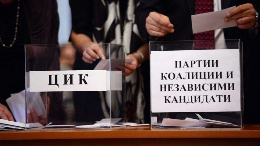 60 партии и 7 коалиции се регистрираха за местните избори