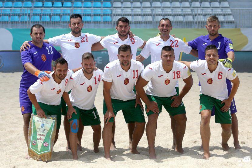 Окончателно! България се отказа от финалите в ЕВРО лигата по плажен футбол