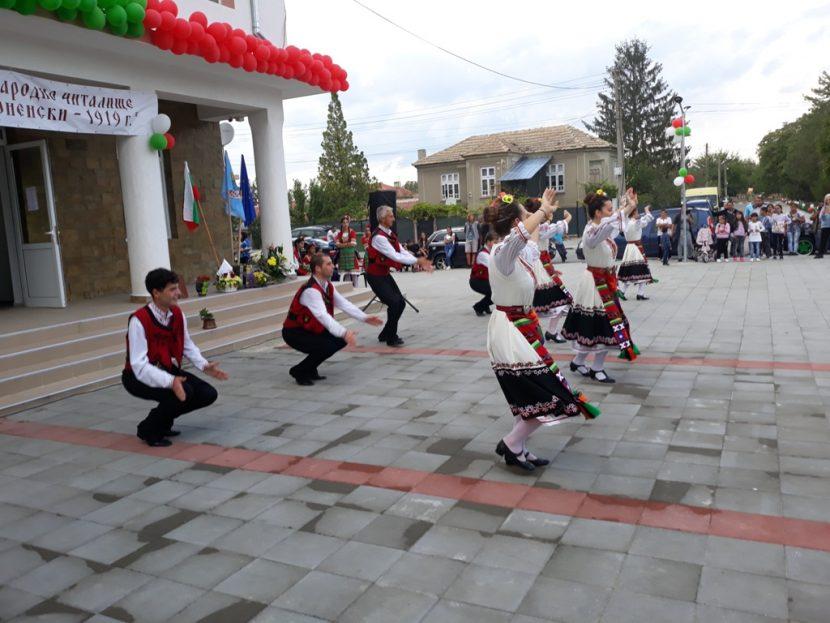 100 годишен юбилей на читалището в село Царевци (снимки)