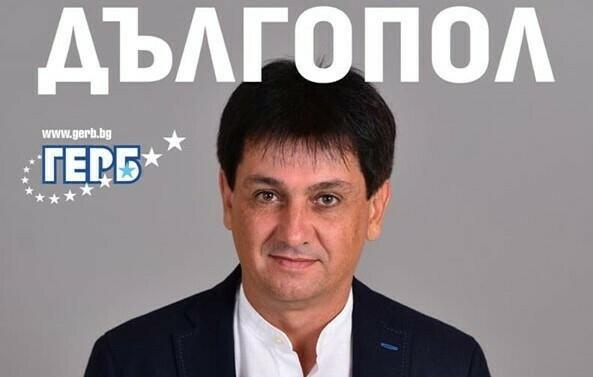 Георги Георгиев: Високият резултат на изборите в Дългопол е много приятна изненада за мен, но и голяма отговорност