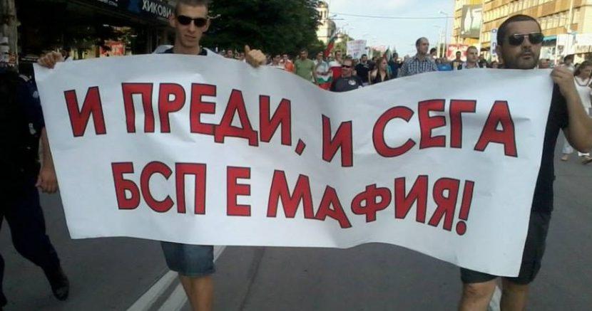 БСП удари дъното с издигането за кмет на Костадин Костадинов