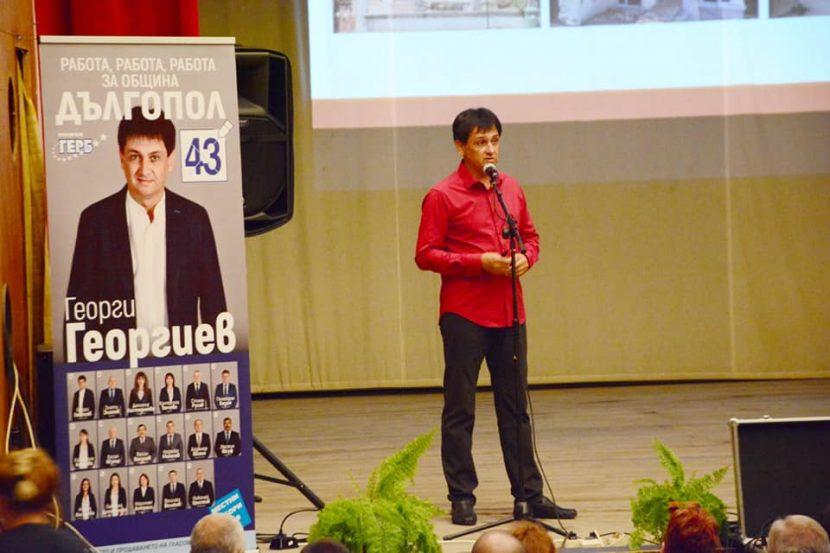 Георги Георгиев: Имаме пълна проектна готовност, за да продължим обновяването на Дългопол