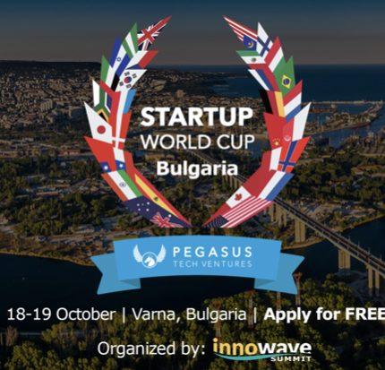 """За първи път в България """"Startup World Cup"""""""