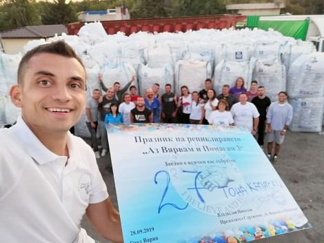 """27 тона капачки събра благотворителната кампания във Варна """"Аз вярвам и помагам"""""""
