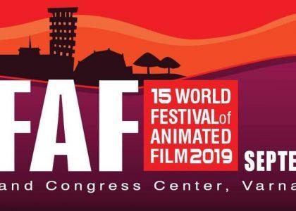 Варна ще е домакин на Световният фестивал на анимационния филм