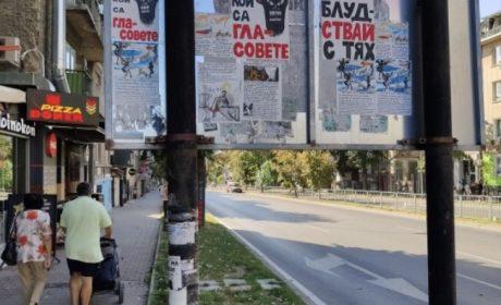 Възрастна жена окичи Варна с послания срещу демони и дяволи (снимки)