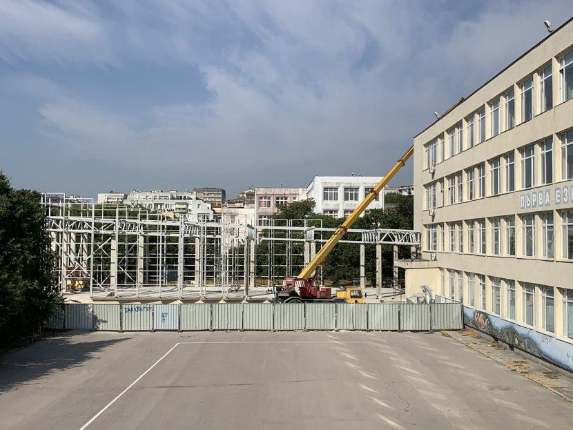Изграждат нова зала на Първа езикова гимназия