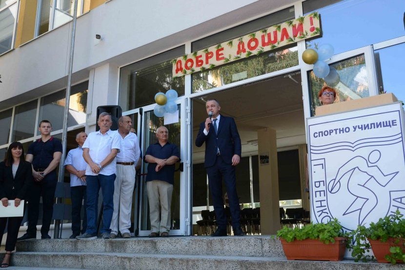 Откриха учебната година в Спортното училище във Варна (снимки)