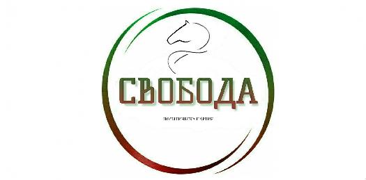 """ПП """"Свобода"""" се регистрира в ОИК за местните избори във Варна"""