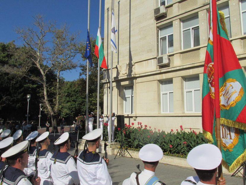 Програма за 22-ри септември – Ден на Независимостта