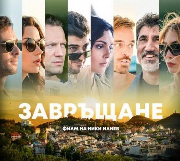 Най-новият филм на Ники Илиев с премиера във Варна (ВИДЕО)