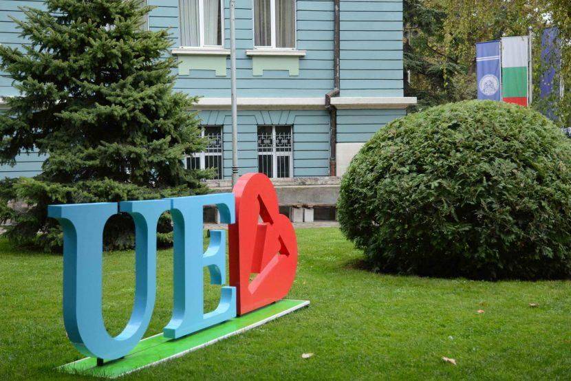 Икономическия университет – Варна празнува 100-годишен юбилей (видео)