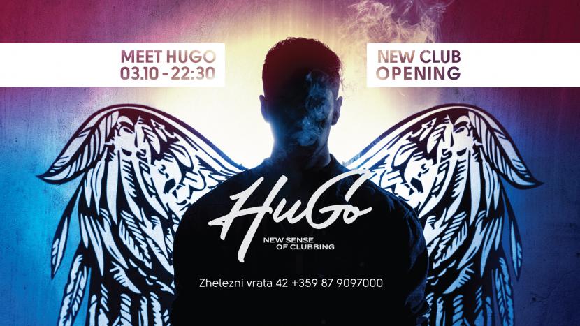 Кой всъщност е Хуго?