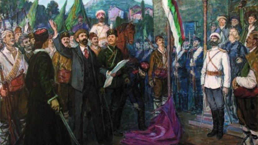 Отбелязваме 134 години от Съединението