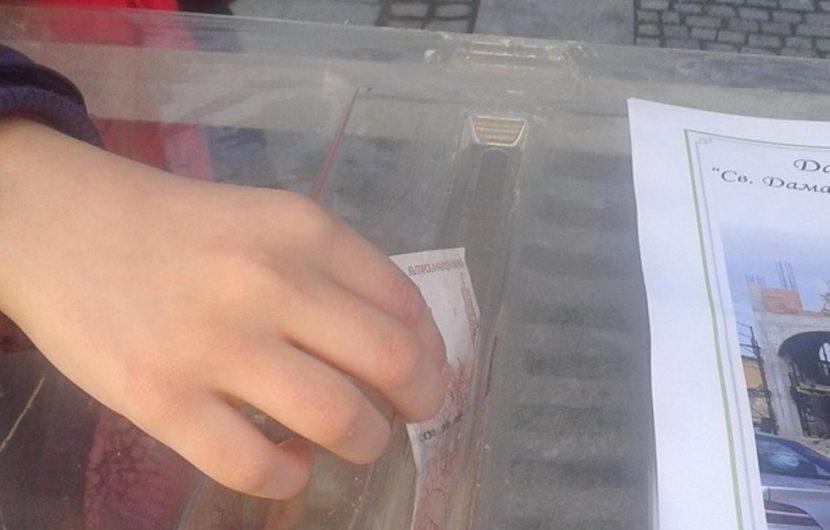 Варненско училище забрани поставяне на кутии за дарения в първия учебен ден
