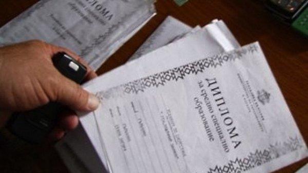 Варненец опита да пробута фалшива диплома в КАТ