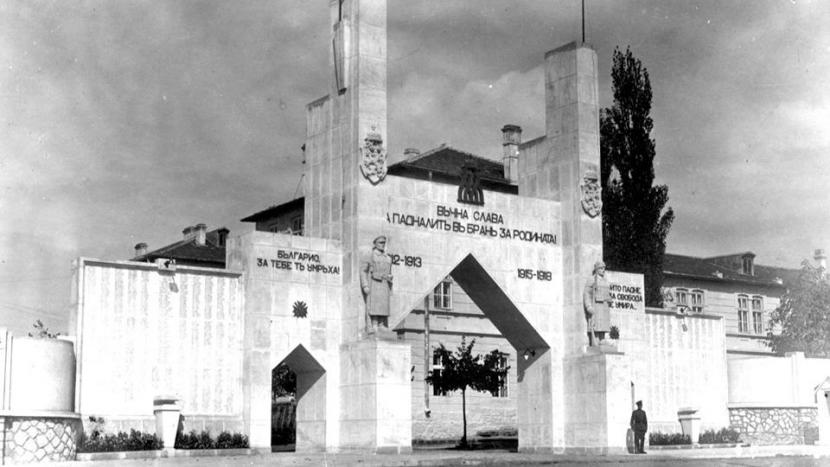 Отбелязват 135-та годишнина от 8-ми Пехотен приморски полк на 12 октомври