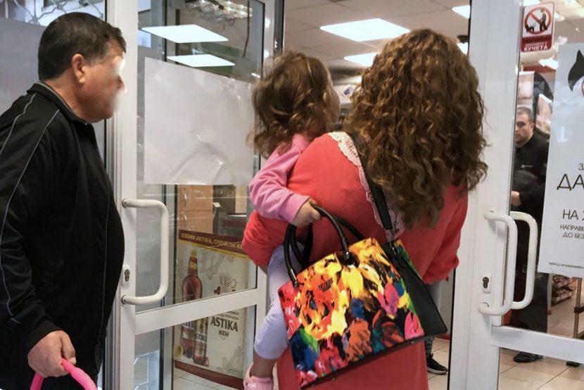 Издирват родителите на дете във Варна