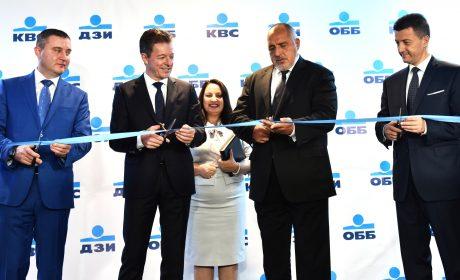 Премиерът Борисов откри офис на белгийската KBC Груп във Варна с 300 нови работни места