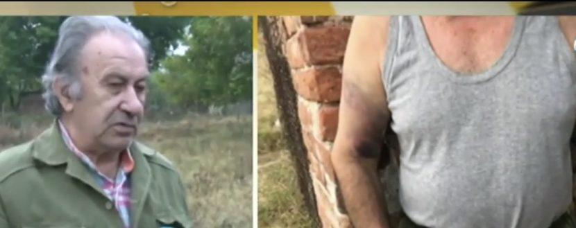 Фалшиви полицаи пребиха и ограбиха възрастно семейство (ВИДЕО)
