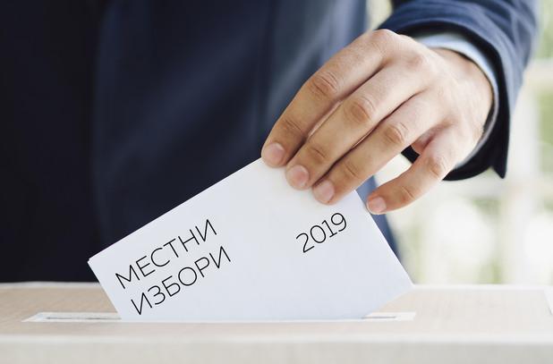 42% ще гласуват на местния вот във Варна