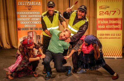 """Много скечове, песни и игри с публиката обещават """"ДжиДжи БиДжи"""" за шоуто си във Варна"""