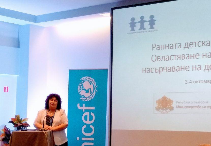 Д-р Лидия Маринова: Добрият опит на Варна в социалната сфера се ползва в национален мащаб