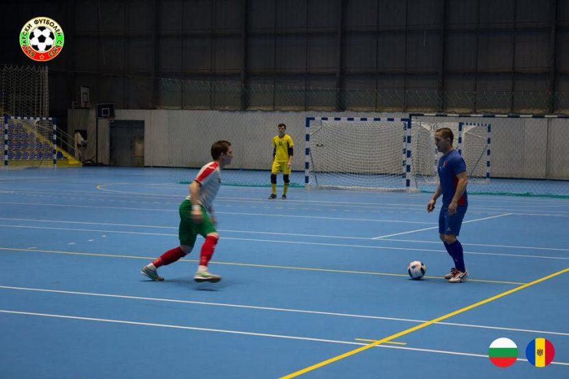 Организират международен турнир по футбол за ветерани