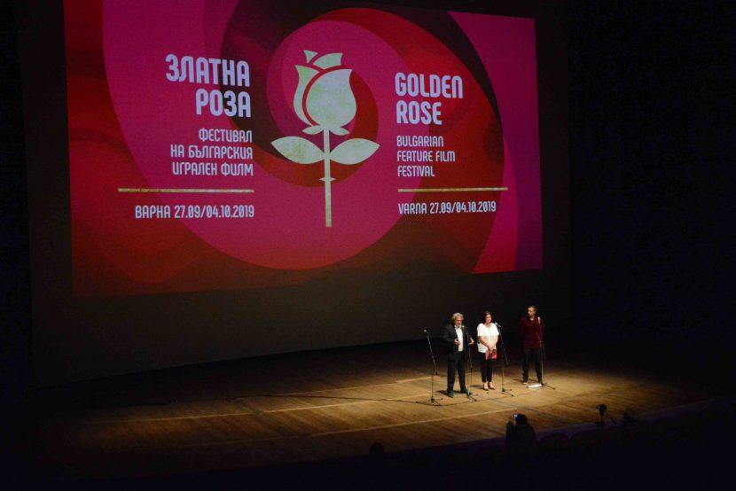 """Варна отново събира киноманите – започна фестивалът за българско кино """"Златна роза"""""""