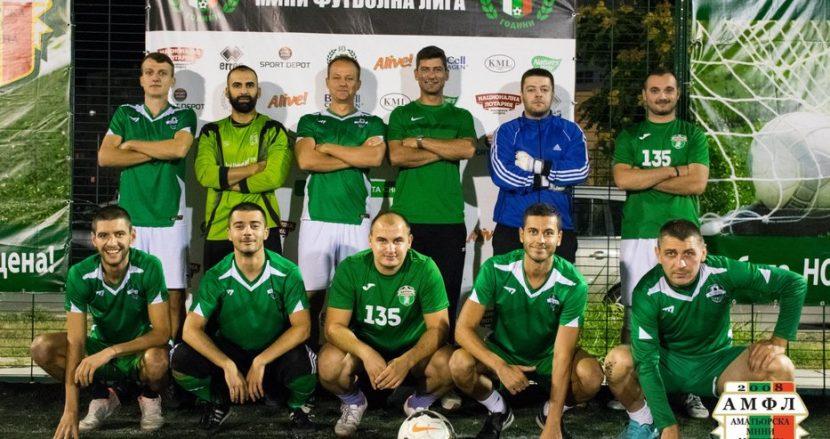 Зеленина поведе с 5 точки в елита на АМФЛ-Варна