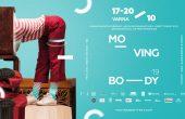 Фестивалът на движението и съвременния танц за четвърта година във Варна